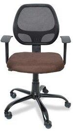 C103 best budget Office Chair