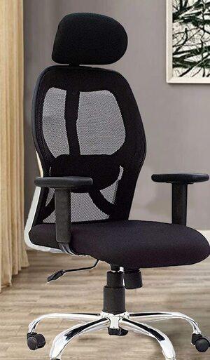 Faddish chair
